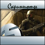 http://crysisthegame.ucoz.ru/Warhead/gallery_145_10_41358.jpg